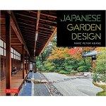 【预订】Japanese Garden Design 9784805314258