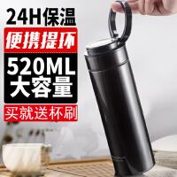 富光保温杯大容量304不锈钢便携男女车载真空茶杯商务水杯子520ml