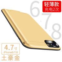 苹果6背夹充电宝iphone7电池8P无线6s手机壳便携式plussp
