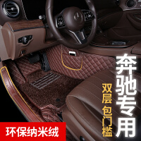 奔驰C200L C260L E300L E200L C180L GLC260L专用全包围汽车脚垫
