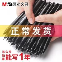 晨光圆珠笔蓝色按压式A2中油笔用按动式黑色笔芯水感顺滑红色老师油笔0.7mm办公原子笔可爱创意韩国学生 批发