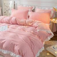 韩版粉色条纹床上用品床单四件套格子少女心水洗棉被套1.8米床笠