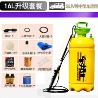 洗车器神器洗车车载便携式自助家用高压手动洗车机刷车工具SN8470