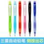 三菱笔自动铅笔M5-228铅笔/侧按自动铅笔 绘图铅笔 学生铅笔