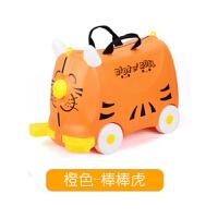 英国贝拉奇儿童旅行箱宝宝行李箱可骑可坐拖拉小孩拉杆箱玩具登机