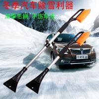 冬季汽�用除雪�P 玻璃清雪霜�P子冰雪器刮雪板 除冰二合一可伸�s 汽�用品