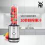 【升级版】德国WMF福腾宝果浆机不锈钢家用榨汁机便携婴儿辅食机果汁奶昔搅拌机