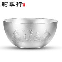 莉翠行(LICUIHANG) 999纯银茶杯 隔热 水杯 饮杯 闻香杯 主人杯 品茗杯银杯