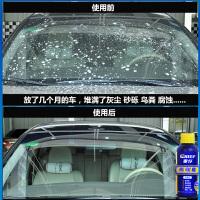 浓缩雨刷精汽车防冻玻璃水车用雨刮精水液洗车车窗清洁洗剂SN7720 如图