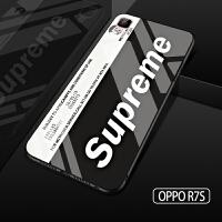 乐优品 OPPO R7S手机壳防摔保护套r7s玻璃壳全包硅胶软壳r7sm玻璃套男女创意个性手机套外壳 黑底SUP