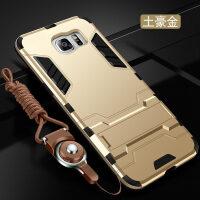 三星S6手机壳S7edge保护套S6edge+曲面屏G9250防摔SM-G9300软硬壳galaxy