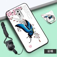 华为荣耀6x手机壳 畅玩6x手机壳享保护套硅胶软壳卡通彩绘壳