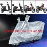 电动摩托车车衣车罩防雨踏板电瓶车防晒车衣遮阳盖布防尘四季通用 XS