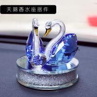 20191116100255696汽��[件��意水晶天�Z��蕊�品香水座式女��d�用香水瓶�b�用品
