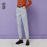 初语高腰牛仔裤女新款夏季刺绣水洗哈伦裤黑色休闲直筒裤薄款