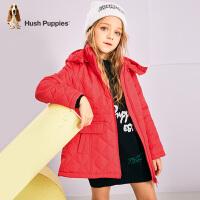 【预估券后价:242元】暇步士童装女童棉服冬季新款中大童舒适保暖连帽棉服