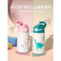 btif儿童保温杯带吸管女小学生便携不锈钢水壶男宝宝幼儿园杯子