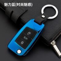 帕萨特钥匙套专用2017款大众新帕萨特汽车钥匙包遥控壳一键启动扣