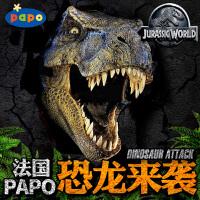 法国PAPO恐龙玩具模型仿真动物大号霸王龙迅猛甲翼蜿龙侏罗纪世界