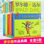 限时秒杀 全套6册了不起的狐狸爸爸罗尔德・达尔作品 儿童文学7-10-12-15岁 查理和巧克力工厂好心眼儿巨