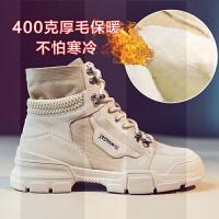 马丁靴子女鞋冬季2018新款秋冬英伦百搭雪地棉鞋加绒网红瘦瘦短靴SN1597