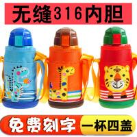 熊骑士316儿童水杯带吸管保温杯吸管杯 两用防摔幼儿园学生水壶