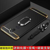 小米5S手机壳小米5splus保护套5S plus全包防摔磨砂硬壳男女款潮5sp简约5p创意个性磁吸 小米5Splus