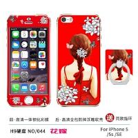 苹果5s手机壳 iPhone5s保护套 苹果iphonese硅胶男女防摔软外壳卡通彩绘潮壳+送一体钢化膜指环支架