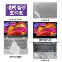 YOGA530-14贴纸联想笔记本电脑贴膜14英寸全套色配件外壳保护膜