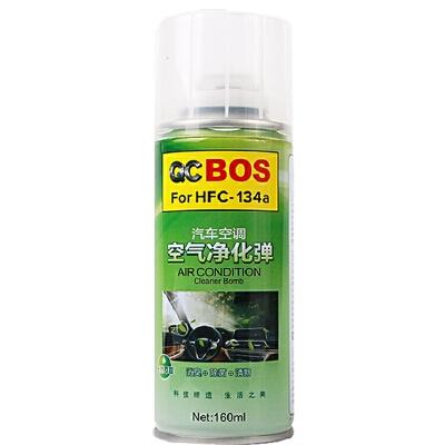 车内除味剂除异味汽车空气净化弹除臭杀菌车用空气清新剂自动喷雾 翠绿色 单瓶价格
