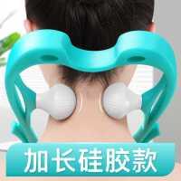 手动颈椎按摩5多功能夹脖子颈部滚轮颈夹器肩颈背部腰部按摩器kb6