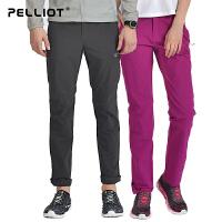 【满299减200】法国PELLIOT户外速干裤男女 长裤轻薄快干裤夏季薄款徒步运动裤子