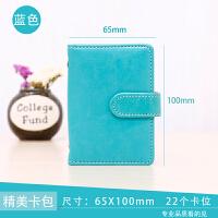 时尚卡包男女韩版可爱情侣钱包卡套证件套短款多卡位名片包 蓝色