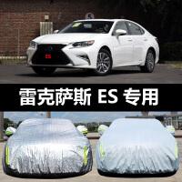 雷克萨斯ES200 300 250专用汽车车衣防晒防雨雪防尘盖布车罩车套