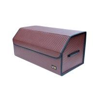大众奥迪宝马奔驰福特现代本田汽车储物箱后备箱整理箱置物箱车载杂物盒收纳箱
