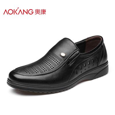 奥康皮鞋男夏季真皮镂空皮鞋男士商务凉鞋休闲鞋