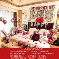 结婚礼婚房装饰布置用品婚创意气球套餐求婚告白浪漫婚庆新房卧室