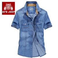 Afs jeep牛仔衬衫男士短袖衬衣吉普大码宽松夏季8623