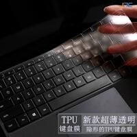 微软surface go键盘膜pro5保护贴Lap电脑pro3/4透明笔记本贴膜12.3寸保护 Surface go