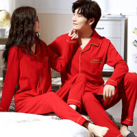 新婚情侣睡衣秋冬长袖家居服套装红色婚庆结婚男女睡衣