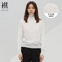 【1件2折到手价:92】CHIN祺高领纯羊毛衫女早秋新款黑白色针织衫打底衫套头纯色毛衣