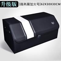 奥德赛后备储物箱 本田艾力绅后备箱行李箱折叠收纳箱置物车用汽车用品