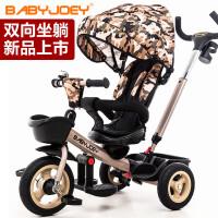 英国Babyjoey儿童三轮车脚踏车1-3-5岁旋转座椅可坐躺宝宝手推车