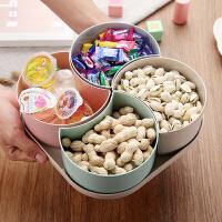 物有物语 干果盘 塑料水果盘客厅创意零食盒家用分格糖果盒带盖干果盘