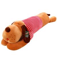 毛绒玩具狗可爱女孩趴趴布娃娃懒人睡觉长条抱枕公仔生日礼物女生