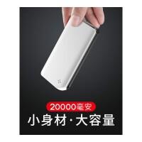 2018 充电宝20000M毫安苹果移动电源通用手机vivo大容量超小X7 象牙白[安全快充★超大容量]两年质保!