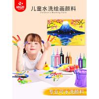 儿童手指画颜料套装具涂鸦水粉无毒可水洗幼儿宝宝初学者绘画画工