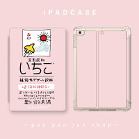 新款2018ipad6air2保护套2019苹果mini3迷你4平板pro9.7寸10.5壳1