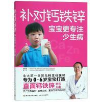 【新�A自�I】�a���}�F�\����更�W⑸偕�病,中���p工�I出版社,梁芙蓉