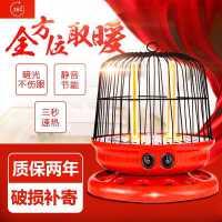 鸟笼取暖器节能电暖气迷你电暖炉家用电暖器小太阳烤火炉办暖风机